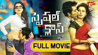 Special Class (2014) || Latest Telugu Comedy Film || Ananya Thakur || Harish