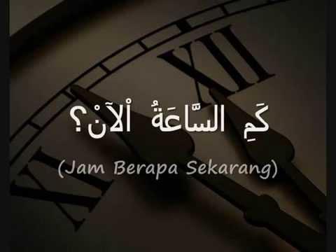 Kosakata Bahasa Arab tentang Jam (الساعة) Ayat-ayat cinta Rossa