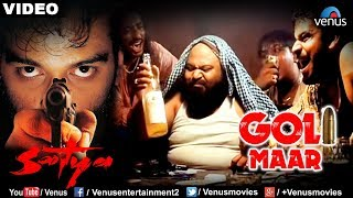 Goli Maar (Satya)