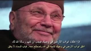 رسالة الله لك - الدكتور راتب النابلسي
