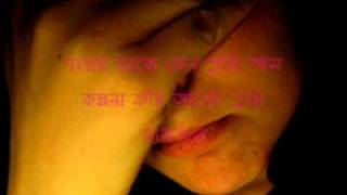 Phirte  Ghore  Voy  --  Shayan