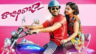 Rajadhi Raja Latest Telugu Full Movie   Nithya Menen, Sharwanand   2018Telugu Movies