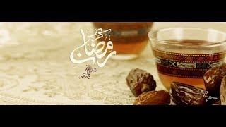 جدول رمضان لقناة رعب في شقتك وكل عام وانتم بخير