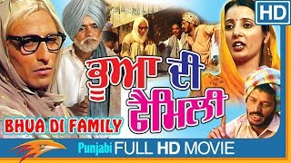 Bhua Di Family Punjabi Full Movie || Amrit Alam, Karm Deep Virdi || Eagle Punjabi Movies