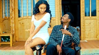 Teddy Yo - LO'O LO'O | ሎኦ ሎኦ - New Ethiopian Music 2018 (Official Video)