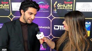 Ahad Raza Mir talks about Sajal Ali & new projects at Hum TV Awards 2018