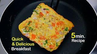 सुबह की भागदौड़ में बनाये ये टेस्टी अंडा का नाश्ता जिसे खाने से पेट भरेगा मन नहीं /Tasty Egg Nasta