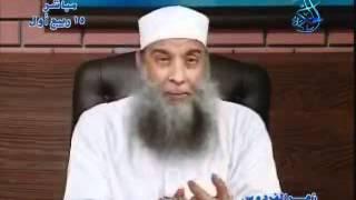 زهر الفردوس (6) الشيخ أبو إسحاق الحويني