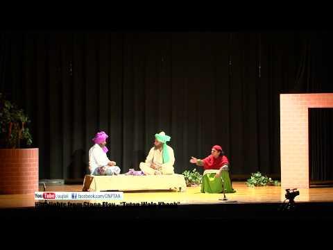 2013 | Highlights of Stage Play - Tutan Wala Khooh | ONPTAA | Toronto | Canada
