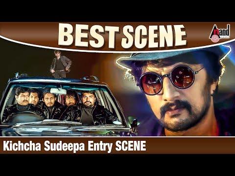 Xxx Mp4 Kichcha Sudeepa Entry SCENE Kotigobba 2 Kichcha Sudeepa Best Scene Kannada Movie Scene 3gp Sex