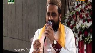 chal bulya chal Qari shahid Mahmoud Qadri...