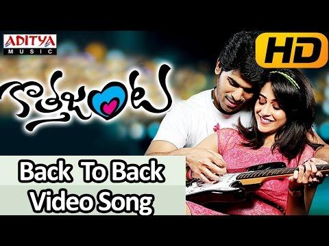Kotha Janta Video Songs || Back to Back || Allu Sirish, Regina Cassandra
