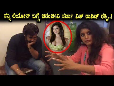 Xxx Mp4 Rapid Fire With Chiranjeevi Sarja And Sharmila Mandre Aake Kannada Movie Team RJ Rapid Rashmi 3gp Sex