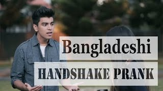 Handshake Prank Bangladeshi | Crazy Polapain