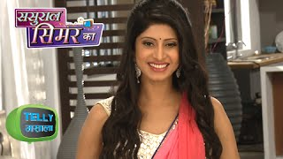 Chandramani To Marry Prem | What Will Happen To Simar Now? | Sasural Simar Ka