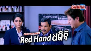 BOBAL COMEDY -Red Hand Dharibi || SUPER MICHHUA