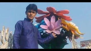 Shapnopuri Dinajpur স্বপ্নপুরী দিনাজপুর
