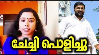 ദിലീപേട്ടാ ഞങ്ങളുണ്ട് കൂടെ.....ഈ ചേച്ചി പൊളിച്ചു | Actress Abduction case