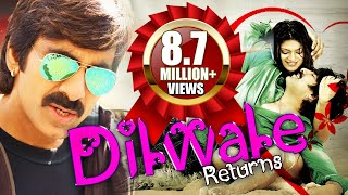 Dilwale Returns (2015) - Ravi Teja | Hindi Dubbed Full Movies 2015 | Dubbed Hindi Movies 2015