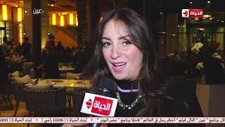 عين - الفنانة/ نرمين الفقي تتحدث عن مسلسلها القادم