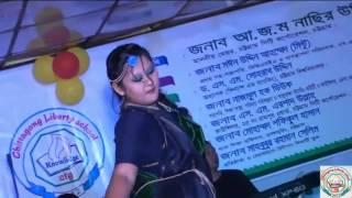 কিনে দে রেশমী চুরি - Kine De Reshmi Churi - Chittagong Liberty School