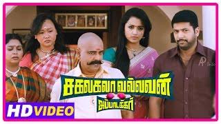 Sakalakala Vallavan Appatakkar Movie | Scenes | Jayam Ravi and Trisha come to Vivek's house | Prabhu