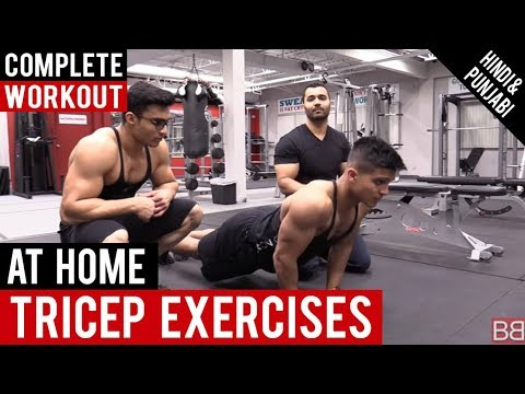 BEST TRICEP EXERCISES to do AT HOME with DUMBBELLS! (Hindi / Punjabi)