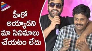 Sharwanand Makes Fun of Sapthagiri   Radha Movie Success Meet   Lavanya Tripathi   Telugu Filmnagar
