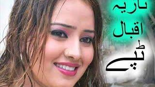Za Da Janan Dedan Ta Zama | Nazia Iqbal  | Pashto New Songs 2017 | HD Video