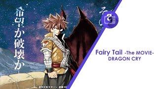 Fairy Tail -DRAGON CRY- Trailer HD [21/03/2017]