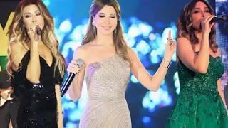 فساتين النجمات في حفلات رأس السنة 2018 - شيرين واليسا بالاسود ونانسي الاجمل