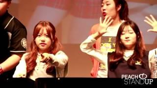 160522 Sohye Chaeyeon  i.o.i 종로 팬싸인회