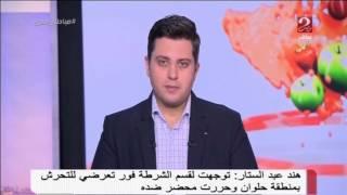 #صباحك_مصري | صحفية شابة تنجح في الحصول علي حكم بالسجن 5 سنوات ضد سائق توك توك