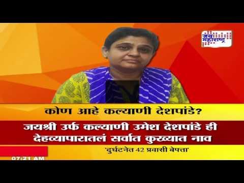 Police nab Lady don Kalyani Deshpande in Sus, Pune