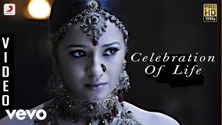 Aayirathil Oruvan - Celebration Of Life Video | Karthi | G.V. Prakash