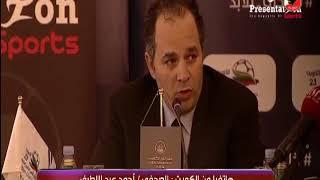تعرف على اخبار الكرة المصرية 22-12-2017
