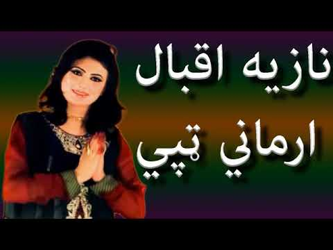 Nazia Iqbal Best Tappy And Lovely Song