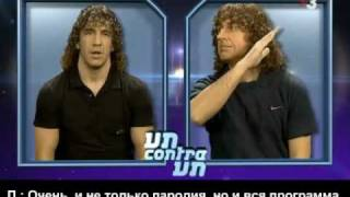 Crackovia {RUS SUB} - One to one with Carles Puyol.mp4