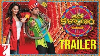 Aaha Kalyanam (Telugu Dubbed) - Trailer
