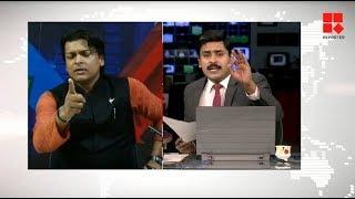 ചീഫ് ജസ്റ്റിസ് ദീപക് മിശ്ര കള്ളനാണെന്ന് രാഹുല് ഈശ്വര്   Dipak Misra   Rahul Easwar_Reporter Live