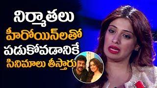 Raai Laxmi Casting Couch comments on Producers | Actress Laxmi Rai | Latest film news