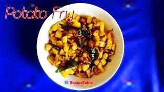 Aloo Fry (Potato Fry) Bangaladumpa Vepudu in Telugu. (బంగాళా దుంపల వేపుడు) - Telugu Vantalu
