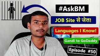 AskBM Episode 51 - JOB Site Se Jail   Gnadi.net Domain Problem and more