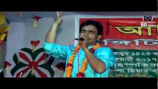 Bangla Baul Song | Singer Baul Joshim Uddin Shorkar