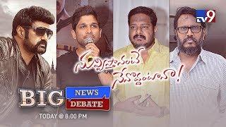 Big News Big Debate || Nandi awards controversy || Ego hassles to blame? - Rajiikanth TV9
