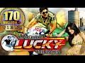 Main Hoon Lucky The Racer (Race Gurram) Hindi Dubbed Full Movie | Allu Arjun, Shruti Haasan