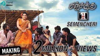 Anjukku Onnu Tamil Movie | Semencheri video Song | Gana Bala | Trend Music