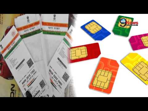 Xxx Mp4 आधार कार्ड डाटा की गोपनीयता पर ख़ास कानून Aadhar Card Data Privacy Subject To IT Act 2000 Centre 3gp Sex