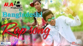 Kothay Jabi Bangladeshi Rap Song ||  Rap New Hip Hop Song 2017