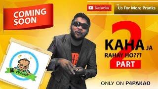 kaha Jarhe Hoo Part 2 By Nadir Ali - On Public Demand - #P4Pakao